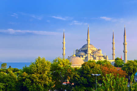 Istanbul in sunset. City landscape. photo