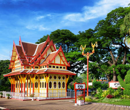 Railway station in the Hua Hin city in Thailand. Traditional Thai style. It is a popular tourist attraction of Thailand. photo