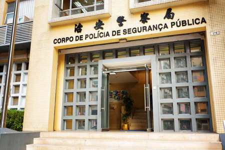 law of portugal: MACAU - JANUARY 30, 2015: The Police station in Macau. Macau is a leading casino market of the world.