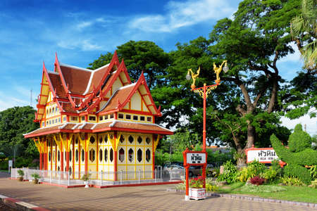 hua hin: Railway station in the Hua Hin city in Thailand. Traditional Thai style. It is a popular tourist attraction of Thailand.