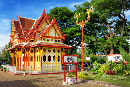 hin: Railway station in the Hua Hin city in Thailand. Traditional Thai style. It is a popular tourist attraction of Thailand.