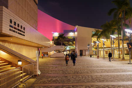 The Square near the Hong Kong Museum of Art at evening. Hong Kong is popular tourist destination of Asia and leading financial centre of the world.