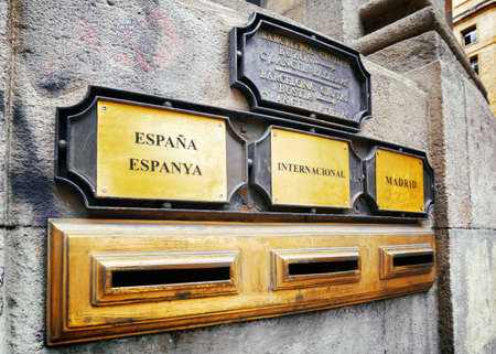 postal: Domestic, international and capital city (to Madrid) post boxes in Barcelona, Catalonia, Spain. Barcelona is a popular tourist destination of Europe. Stock Photo