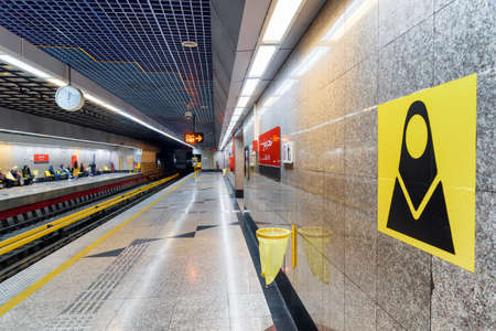 Tehran, Iran - 18 October, 2018: Women-only train carriage sign on the wall of Tajrish metro station.