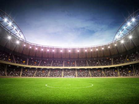 green field: stadium