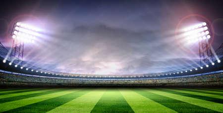 Stadion arena