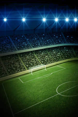 Estadio Foto de archivo - 35575811