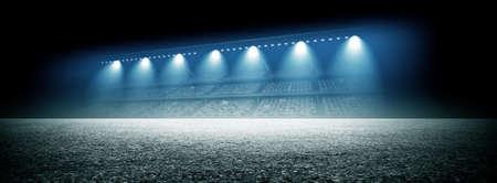 Track-Arena Standard-Bild - 50648465