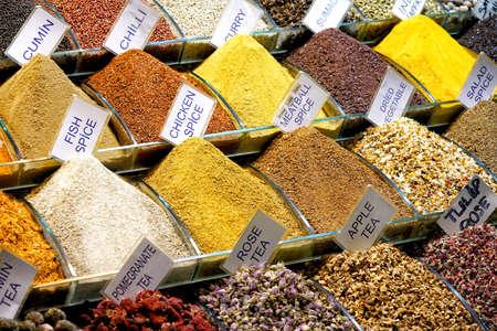 bazaar: Spices at the bazaar