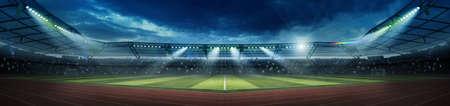 stadion Zdjęcie Seryjne