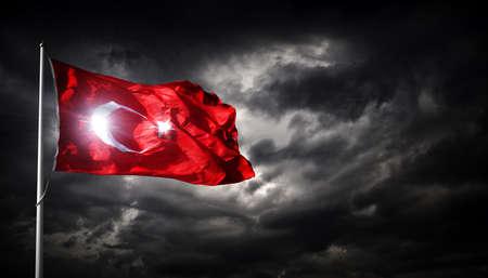 Photo of The Turkish flag