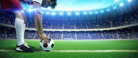 Joueur de football avec balle Banque d'images - 70558473