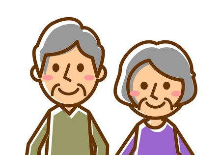 Facial expressions of smile. Upper body of elderly man and woman. Vector illustration.