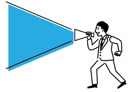 Young man with megaphone on white background. Vector illustration. 版權商用圖片 - 147845857