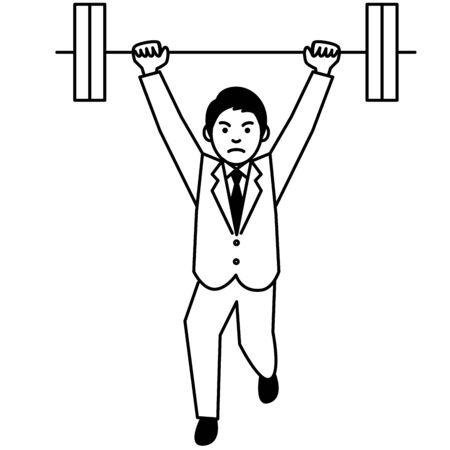 Business man weightlifting on white background. Vector illustration. Ilustración de vector