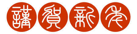 Japanese traditional typeface