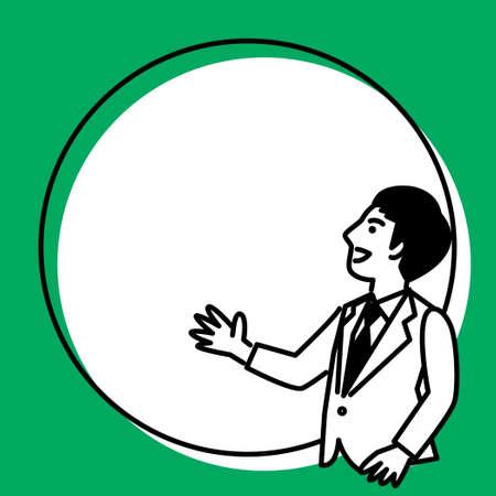Round frame with businessman. Vector illustration. Иллюстрация