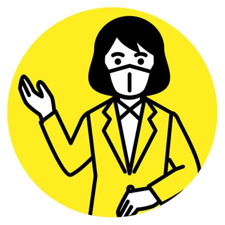 Woman wearing medical mask. Vector illustration. Иллюстрация