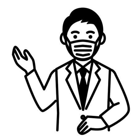 Man wearing medical mask. Vector illustration.