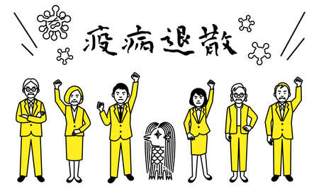 People and Amabie wishing for the plagues to escape. Japanese text translation