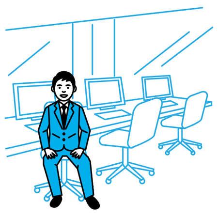 Business scene. Man in office. Vector illustration. Иллюстрация
