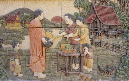 bas relief: Faible ciment soulagement style tha�, traditionnel en Tha�lande et au mode de vie.