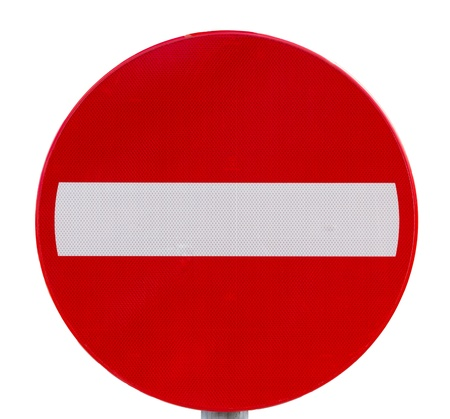 sign pole: Round prohibitory traffic sign: No entry Stock Photo