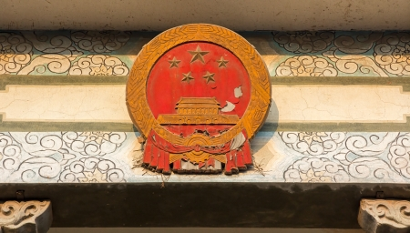 degrading: The national emblem of China in decay at a government building Stock Photo