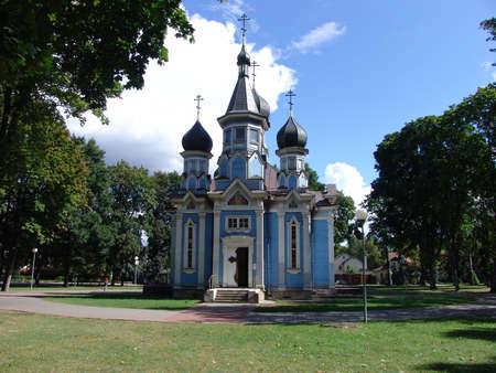orison: Orthodox church