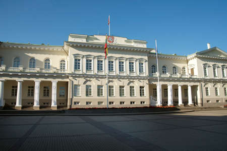 plaza of arms: Presidential Palace in Vilnius