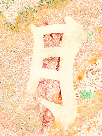 Chinese Character Moon ink on hand made watercolor background. Marble effect painting. Unusual handmade background for poster, card, invitation.
