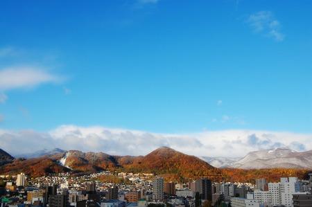 sapporo: Sapporo city