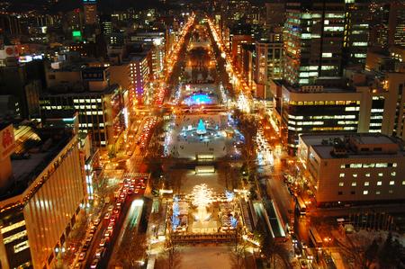 sapporo: Sapporo