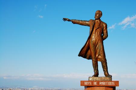 Statue of Clark Dr
