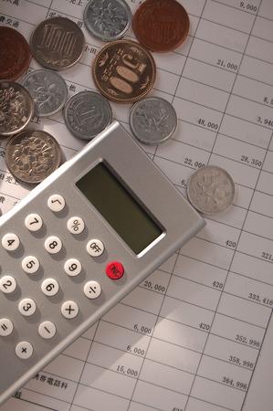 household money: Calculation