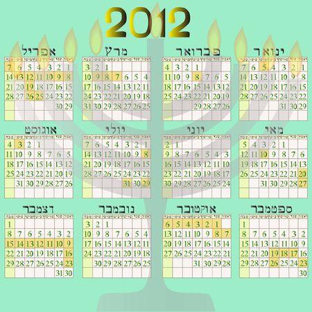The figure shows a calendar in 2012 in нebrew