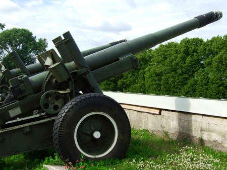 Photo of a modern gun, illustration for military magazines. illustration