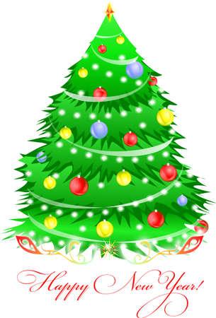 Beauty green christmas tree. photo
