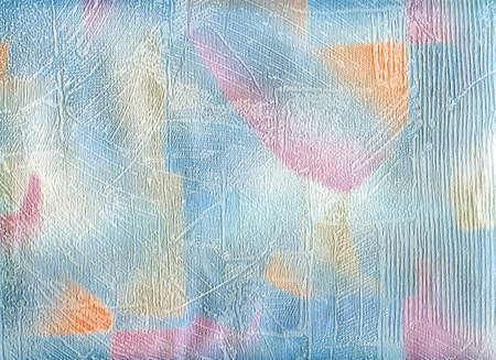 Beautiful abstract multi-coloured background.