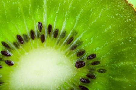 healthful: Juicy sliced kiwi slice in the studio