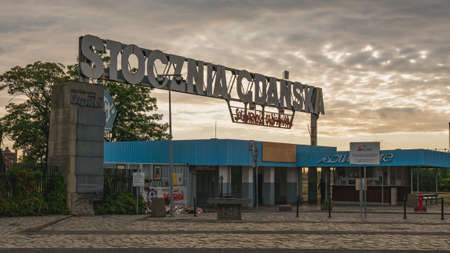 Gdansk, Poland - 2020/09/16: Historic Gate No. 2 of Gdansk Shipyard, place of Solidarity movement historic events in front of European Solidarity Center at Solidarnosci square