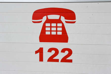 Emergency number fire department 122 Stock Photo