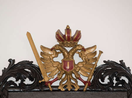 the double headed eagle of the austrian-hungarian monarchy