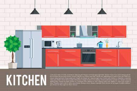 cocina de diseño interior. Muebles y electrodomésticos de cocina objetos, elementos y equipos. Piso de diseño de ilustración del vector de moda el concepto de diseño gráfico plano para la bandera de la tela y los materiales impresos