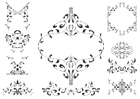 Decoratieve curlique ontwerp Stock Illustratie