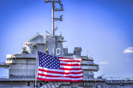 requires: March 1, 2015 Charleston, South Carolina. The USS Yorktown requires millions of dollars in repairs according to a recent estimate by engineers. The Yorktown is open to visitors for self guided tours.
