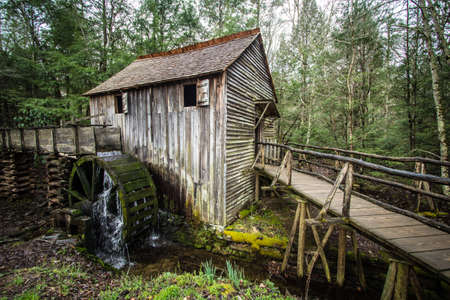 not open: Cable Grist Mill In Cades Cove. Historical grist mill in the Great Smoky Mountains National Park. Structure located on park lands and open to the public. This is not a private property.