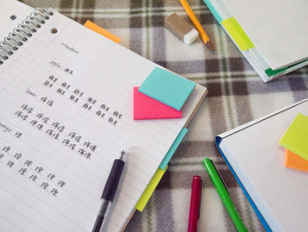 notebook: Learning other language writing words on the notebook Stock Photo