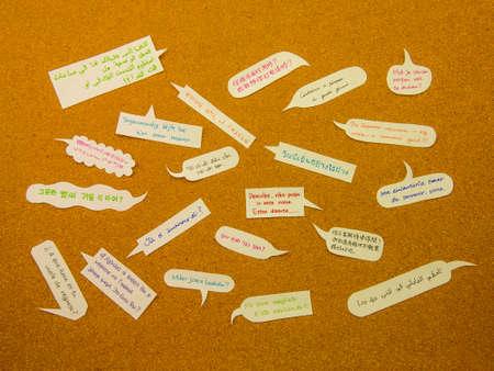 multilingual: Having a hun conversation between the international friends. Stock Photo