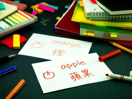 Learning New Language Making Original Flash Cards; Mandarin Stock Photo